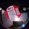 Silit - schnellkochtopf, sicomatic-s, 4,5 ltr