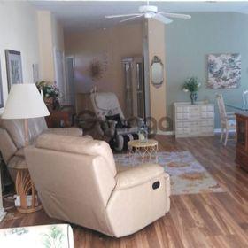 3 Bedroom Home for Sale 1693 sq.ft, 5514 Gallant Fox Court, Zip Code 33544