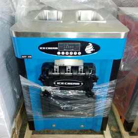 Soft Ice Cream Machine (LATEST MODEL) 3 nozzles