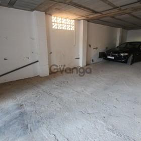 Garage for Sale, Beach