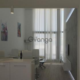 3 Bedroom Villa for Sale, Cabo Roig