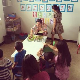 Home School Program
