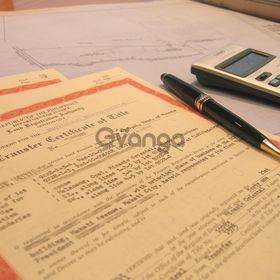 Land Title Transfer