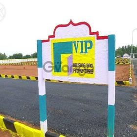 land for sale at guduvanchery