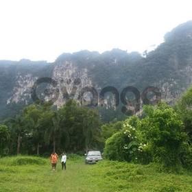 Land for Sale 5200 sq.m, Ao Nang
