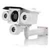 Outdoor Weatherproof CCTV Camera