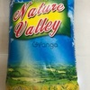 Nature Valley – Rice for Sale