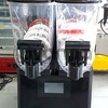 Slush Machine for Business (Brand New)
