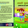 HINDI Book Publishing services by APN