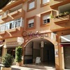 4 Bedroom Apartment  2.5 a, Town Centre