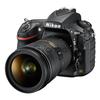 Nikon D810 с комплектами