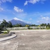 14 Hectares Lot for Sale