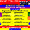 Ph.D Guidence for Engineering