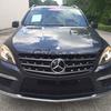 Mercedes-Benz M-klasse AMG 63 AMG 5.5 AT (525hp) 4WD 2014