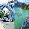 Noida to Nepal Taxi  Noida to Nepal Cab ,Noida to Sunauli Border  - Musafircab