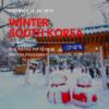 Winter Wonderful South Korea '19