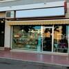Business premises for Sale 235 sq.m, Center