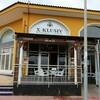 Business premises for Sale 250 sq.m, Benijofar