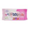 Biodegradable Baby Skincare Wipe