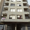 3 Bedroom Apartment for Sale 95 sq.m, Center