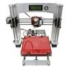 Geeetech Aluminum Prusa I3 3D Printer DIY Kit Support 5 Filament Silver