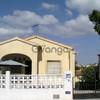 2 Bedroom Villa for Sale 50 sq.m, La Marina
