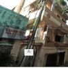 Sathya Nagar Property for Sale