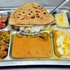 Canteen contractor on call