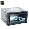 2 DIN 6.2 Inch Car DVD Player