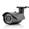 Outdoor HD Secuirty IP Camera - Gamma II