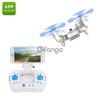 SMAO M1 Drone
