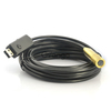Waterproof USB Endoscope w 5 Meter Cable