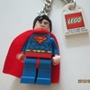 Lego super heroes superman key chain 853430