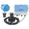 Ultrasonic Open Channel Flowmeter (AUF790)