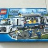 Lego Police City 60044