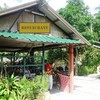 Bungalow resort with 13 bungalows and 4 houses for Rent, 300 metres from the beach, Ao Nang