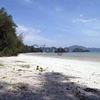 Beachfront Land for Sale 3600 sq.m, Ao Nang