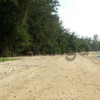 Land for Sale 43200 sq.m