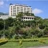 Vendo Hotel Olé Caribe Macuto Vargas 268319