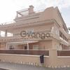 2 Recámaras Apartamento en venta 75 m², Villamartin