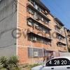 Vendo Apartamento en Guatire - El Ingenio B435