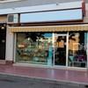 Business premises en venta 235 m², Guardamar