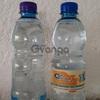 Botellas de agua personalizada para tu negocio o evento.