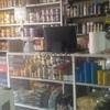 Se vende deposito de materiales y ferreteria acreditado 18 años motivo viaje  chia cundinamarca