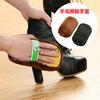 Reparacion de tenis y zapatos