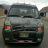Lifan X50 1.5 CVT (103hp) 2012