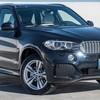 BMW X5 M 4.4 AT (575hp) 4WD 2018