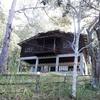 Cabaña en proyecto cerrado Jarabacoa