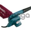 Sopladora/aspiradora sustituto de aire comprimido para mantenimiento de equipo de cómputo