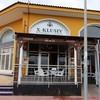 Local comercial en venta 250 m², Benijofar